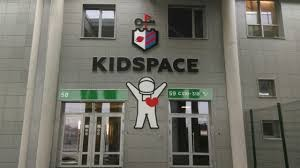 Посещение города КидСпейс